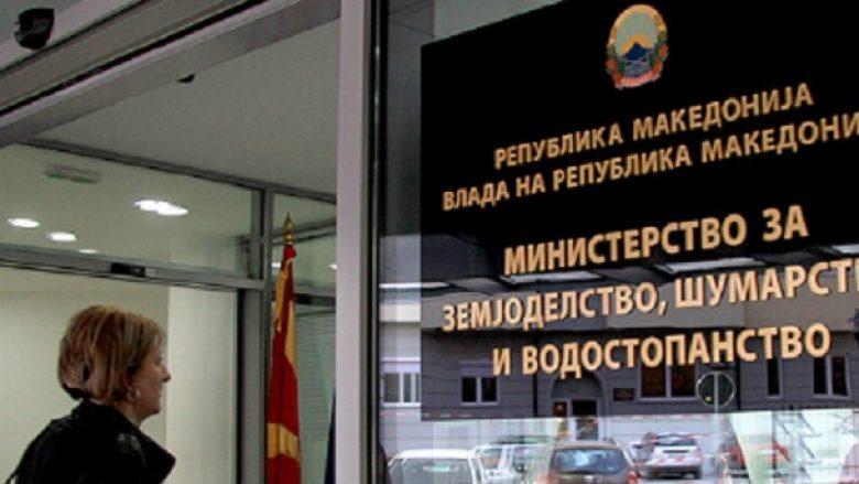MBPU: Ministri me vëmendje ndjek situatën me zjarret
