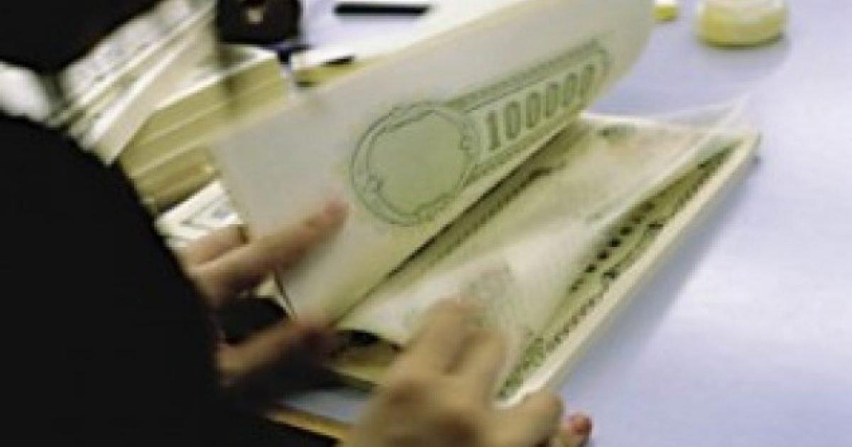 Mbahet ankandi i tetë i letrave me vlerë për vitin 2020