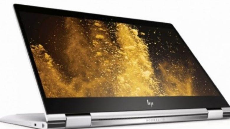 HP sjell dy laptopa të ri EliteBook (Foto)