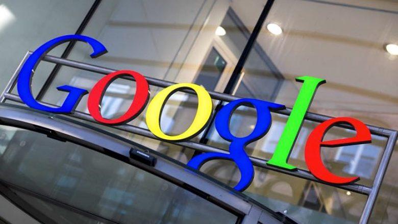 Google Pay prezantohet nesër