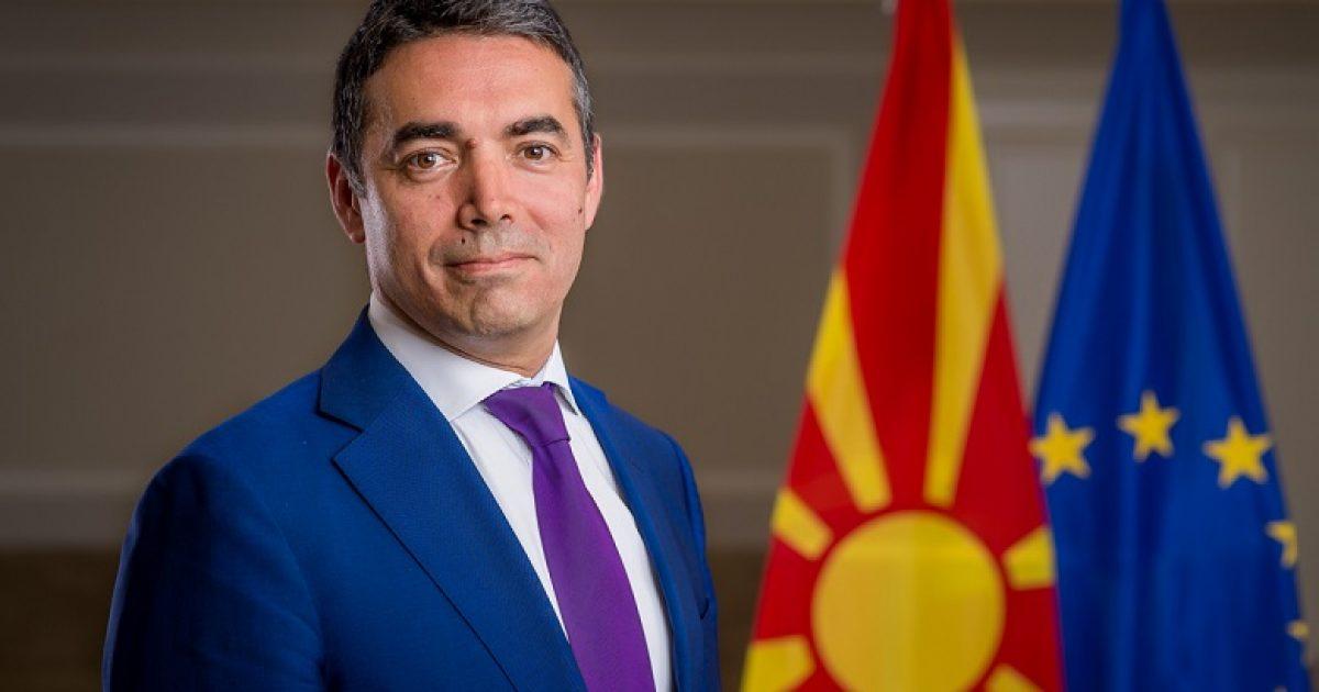 dimitrov-viti-2018-vit-i-suksesit-per-maqedonine