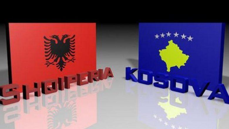 Deklaratat boshe për modernizimin kufitar Kosovë-Shqipëri