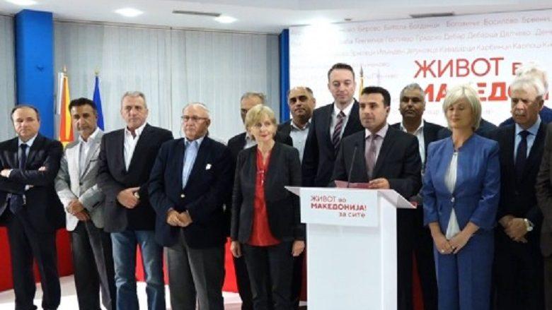 Koalicion i 22 partive të udhëhequra nga LSDM do të garojë në zgjedhjet lokale (Video)