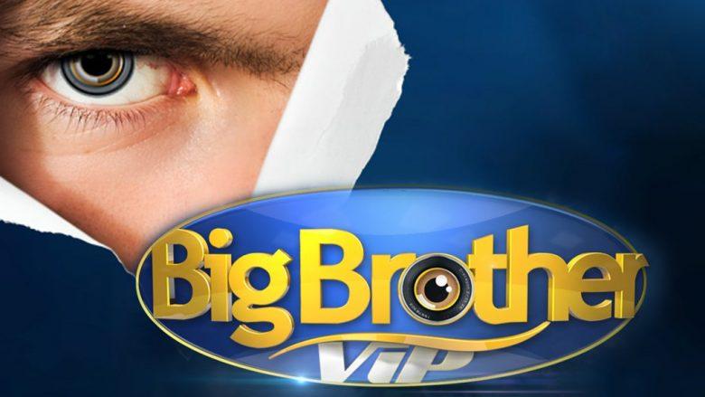 """Së shpejti një """"Big Brother"""" me personazhe VIP në Shqipëri? (Foto)"""