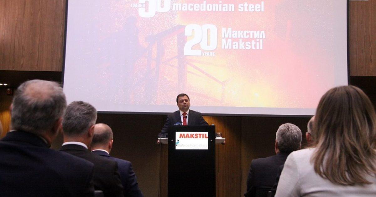 shenohet-50-vjetori-i-themelimit-te-industrise-se-celikut-ne-maqedoni