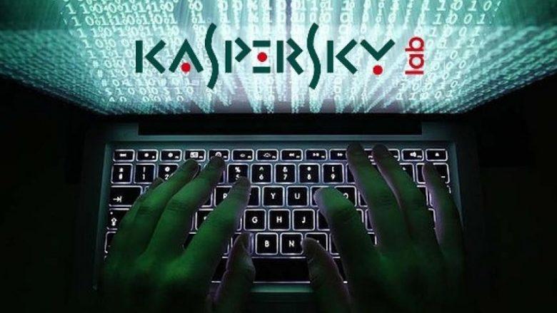 Kaspersky bashkëpunon me Interpolin megjithë akuzat për spiunim
