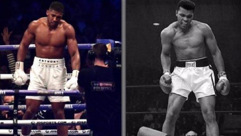 """""""Anthony Joshua nuk është Muhammed Ali dhe Daniel Dubois është më i mirë se ai"""""""