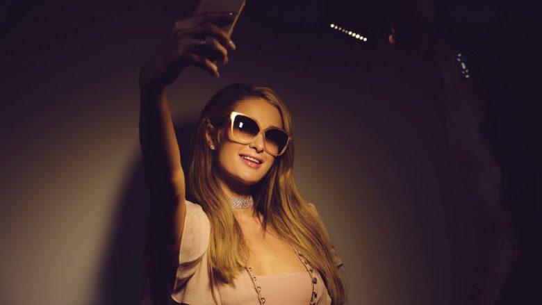 Paris Hilton (Foto: Getty Images)