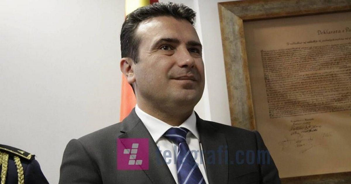 zaev-maqedonia-i-meriton-perspektivat-euro-atlantike