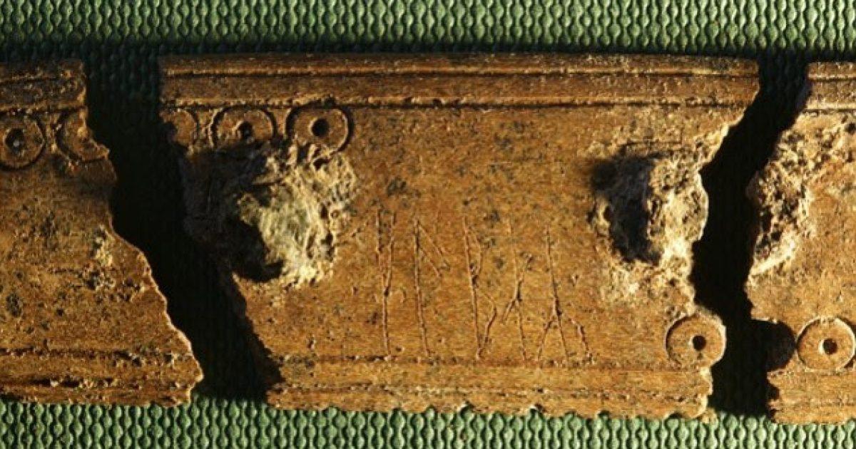 zbulohet-pllaka-me-mbishkrime-te-hershme-te-vikingeve