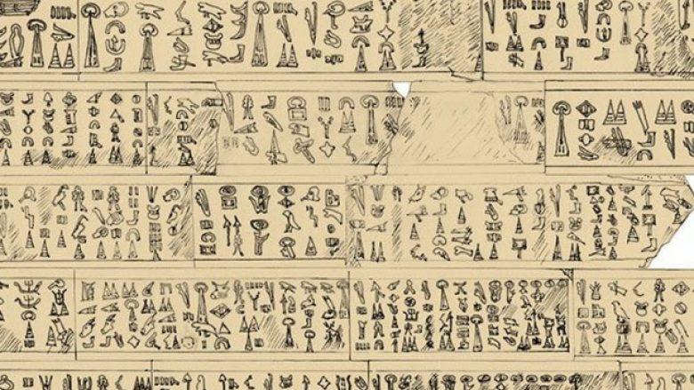 Deshifrohet enigma më e madhe arkeologjike