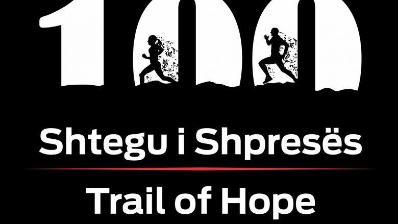 """""""Shtegu i shpresës"""", vrapim për të shënuar 10-vjetorin e pavarësisë"""