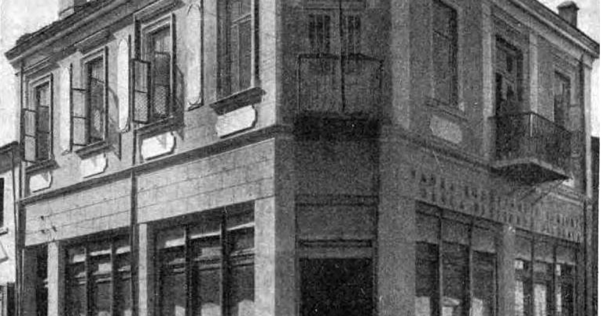 banka-kombetare-e-shqipnis-pamjet-e-godinave-ne-qytetet-e-ndryshme-te-shqiperise-se-vitit-1925