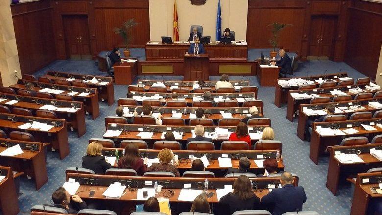 Kuvendi i Maqedonisë mblidhet sot, pritet miratimi i Ligjit për përdorimin e gjuhëve