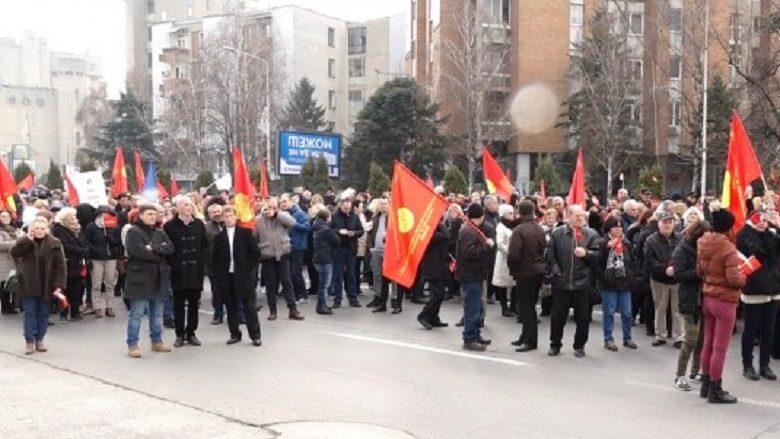 Do të protestohet para Kuvendit të Maqedonisë