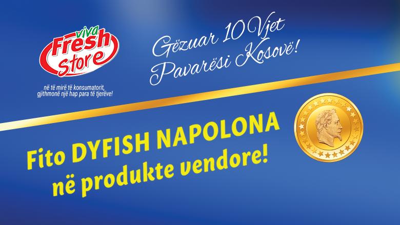 Fito DYFISH në Produktet e Kosovës!