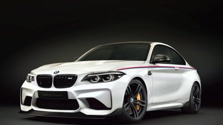 Zbulohet emri që do ta ketë BMW M2 i ri (Foto)