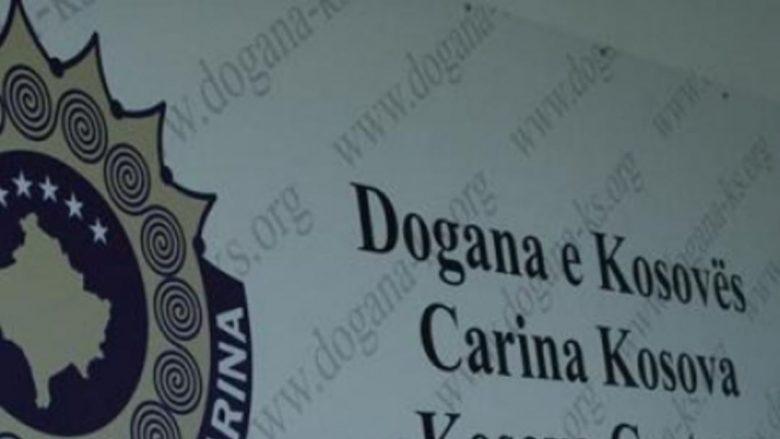 Dogana e Kosovës: Nesër fillon zbatimi i sistemit të ri 'ASYCUDA World'