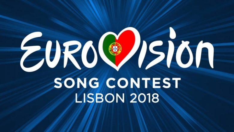 """""""Lost and found"""" është kënga që do ta përfaqësojë Maqedoninë në Eurovision Lisbon 2018 (Foto)"""