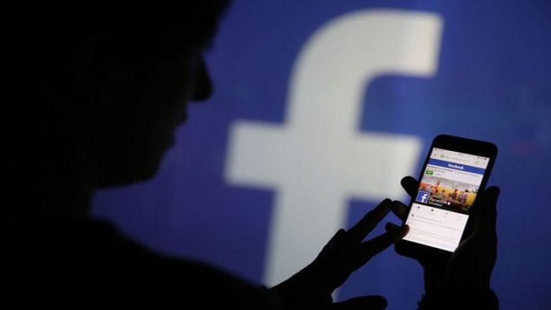 Facebook vjen me dy dëgjuese të zgjuara