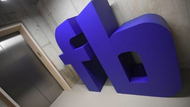 Gjykata gjermane: Përdorimi i të dhënave personale nga Facebook është i paligjshëm