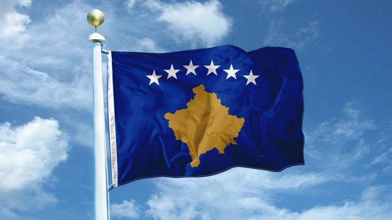 """Vendoset flamuri i Kosovës """"Te Rrethi"""""""