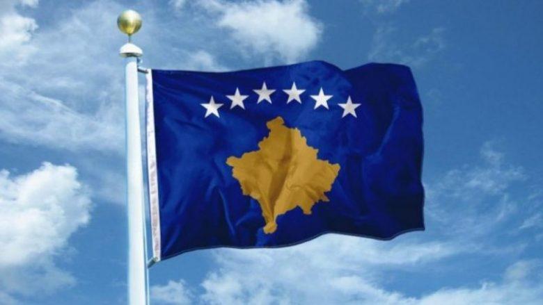 """Mbahet konferenca """"Kosova në dekadën e ardhshme"""""""