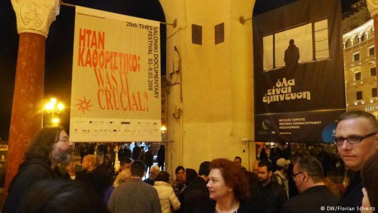 Festivali i filmit dokumentar në Selanik