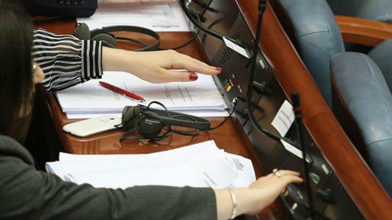 Ligji për përdorimin e gjuhëve del nesër në Kuvendin e Maqedonisë