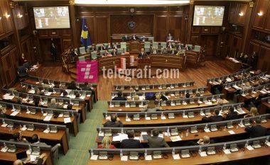 Debati për demarkacion në Kuvend (Video)