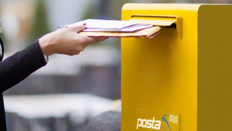 Posta e Kosovës në gjendje të rënd, s'ka para për paga