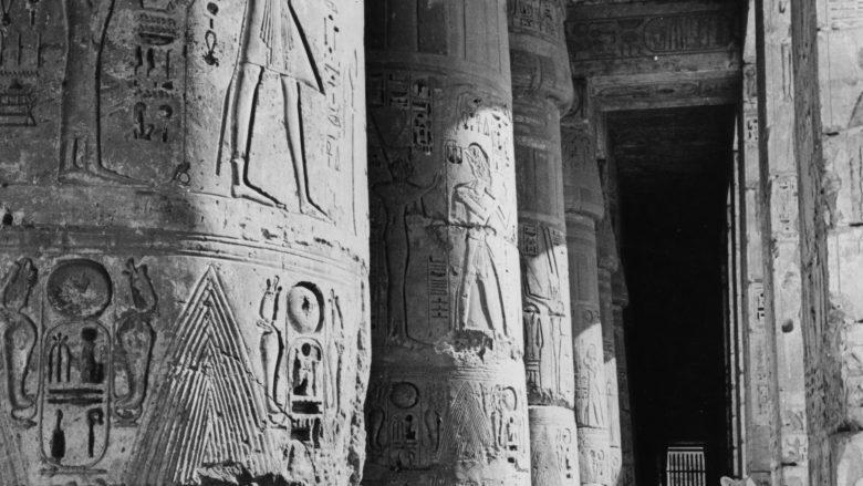 Hieroglife në Egjipt