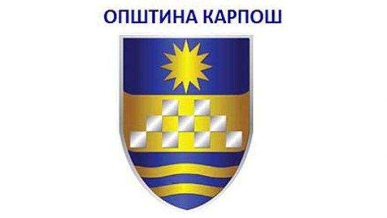 Komuna Karposh ka miliona euro borxhe