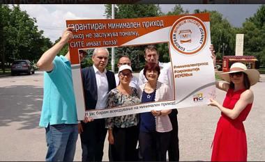 Nga Strumica filloi kampanja evropiane për të ardhura minimale