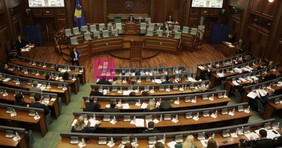 Deputetët ankohen për mungesë hapësirash në Kuvend