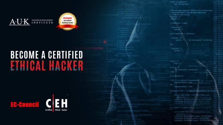 """""""Si të çertifikoheni si Ethical Hacker (CEH)?"""""""