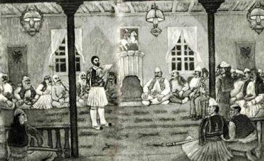 Britania dhe Lidhja e Prizrenit