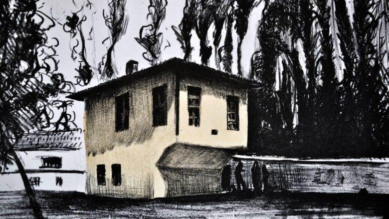 75 vjet nga Lidhja e Dytë e Prizrenit