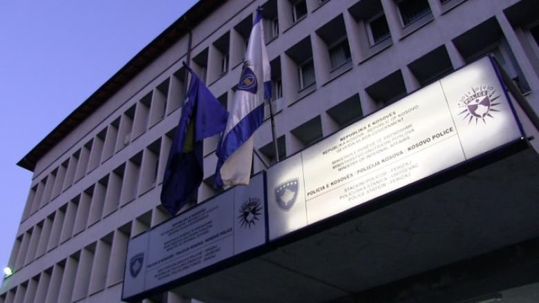 Policia e Kosovës publikon rezultatet e testit me shkrim