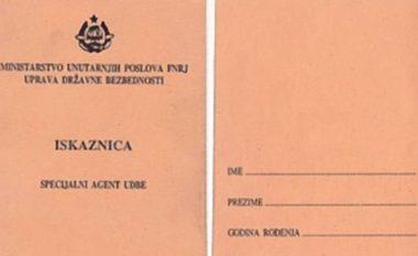 """Dushan Mugosha dhe Komiteti i Prizrenit: """"Regrutimi"""" nga UDB-ja, i intelektualëve shqiptarë në vitet '50"""