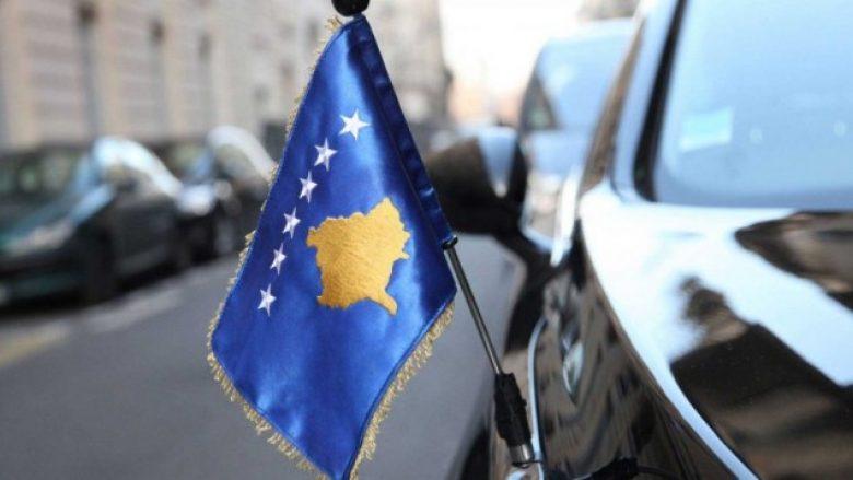 Ankthi i çnjohjeve të Kosovës