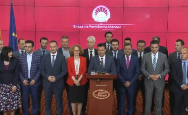 Zyrtarizon Zaev, Republika e Maqedonisë Veriore (Video)