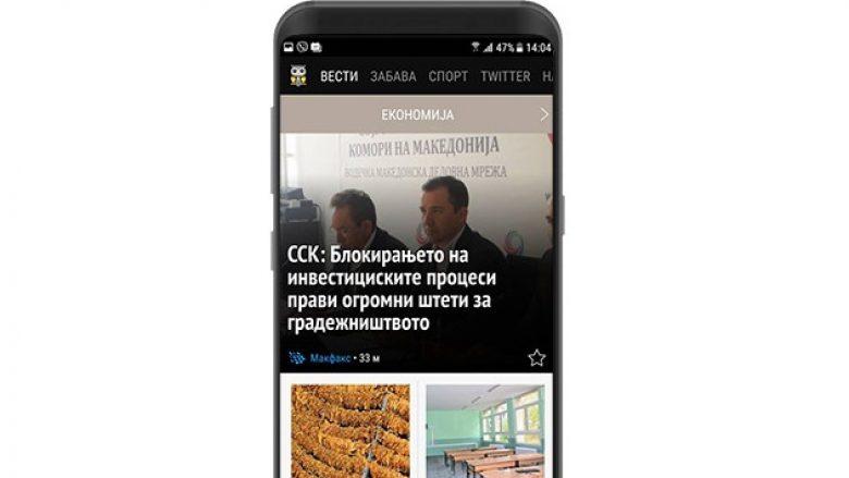 Aplikacioni Grid në Maqedoni, zgjidhje e informimit për të gjithë