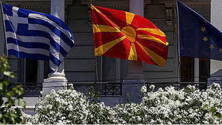 Greqia zyrtarisht dërgon notën diplomatike