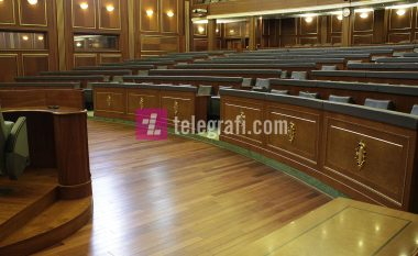 Mungesa e kuorumit po e përcjellë edhe legjislaturën aktuale, Legjislativi me pak rezultate