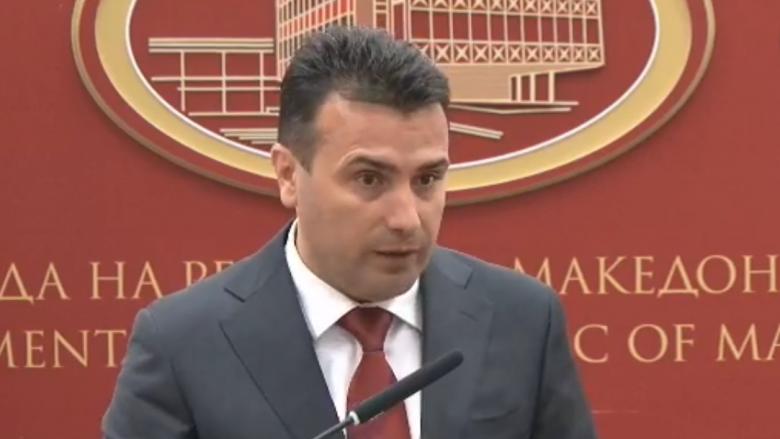 Kryeministri Zaev i bëri thirrje opozitës maqedonase që të votojnë ndryshimet kushtetuese