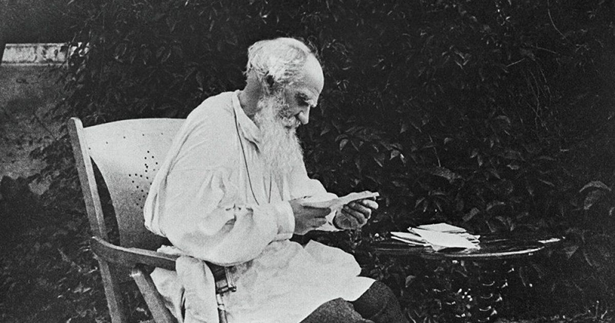 Thënie nga Leo Tolstoy për t'i eksploruar të gjitha aspektet e jetës