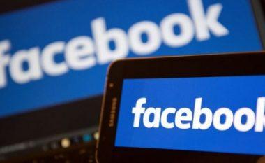 Facebook do të blejë një kompani që merret me sigurinë kibernetike