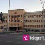 Kuvendi i Maqedonisë së Veriut