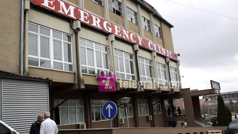 Qendra Klinike Universitare e Kosovës - QKUK (Foto: Ridvan Slivova/Telegraf)